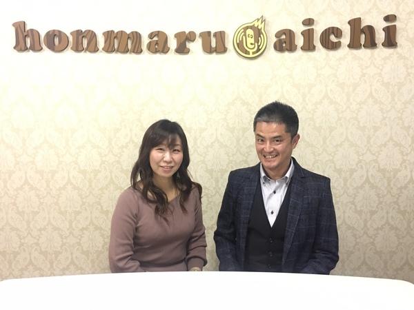 Arisa.のわくわく天使チャンネル配信♪最終回??