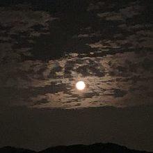 私の光を大きく~8月4日満月、天照大神より~